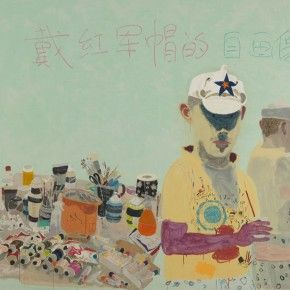 """Wang Yuping, """"Self Portrait with a Red Army Hat"""", 195 x 240 cm, acrylic and oil painting on paper, 2013"""