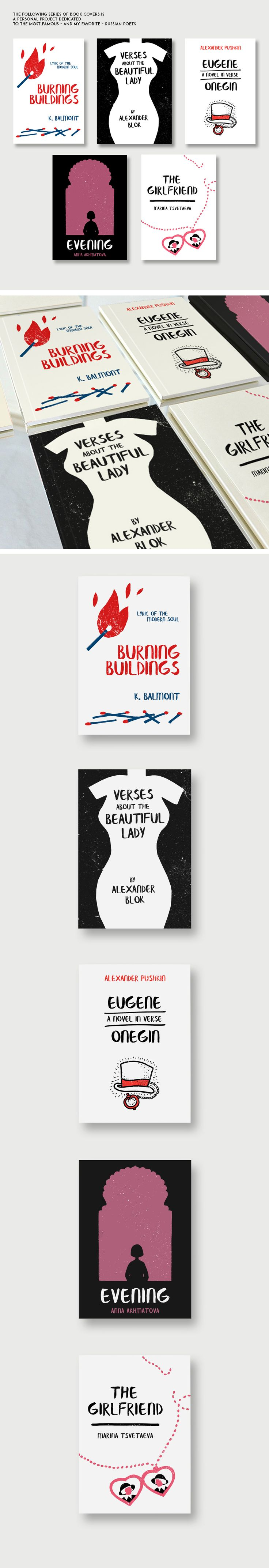 The following series of book covers is a personal project dedicated to the most famous - and my favorite - russian poets.