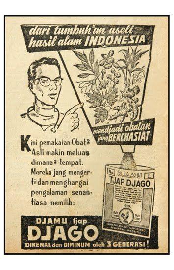 Iklan Jadul Indonesia, Jamu Jago