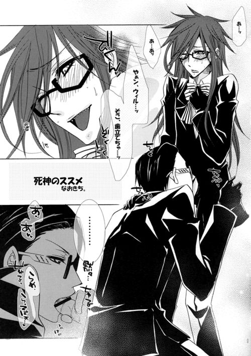 Grell X William Doujinshi English   Ask yaoiplayground a question #black butler #.yaoi