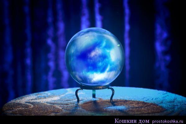 Магический хрустальный шар является неизменных атрибутом практически любого мага и предсказателя. С древних времен он, как символ, сопровождает представителей этой профессии, давая окружающим ясный и недвусмысленный знак о характере занятий своего владельца. Каждый камень обладает своими магическими свойствам – возможностью … Читать далее →
