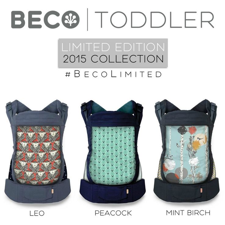 Favorite from this #BecoToddler set - Peacock; #BecoLimited