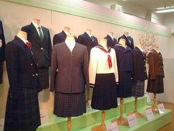school uniforms debate - Norton Safe Search