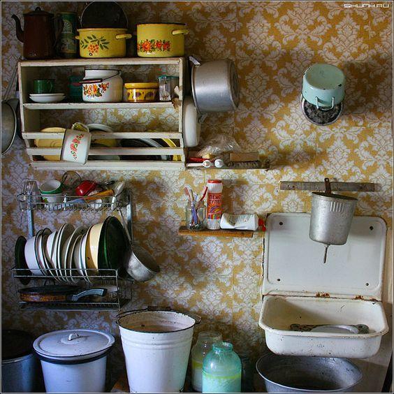 Кухня / Country Kitchen