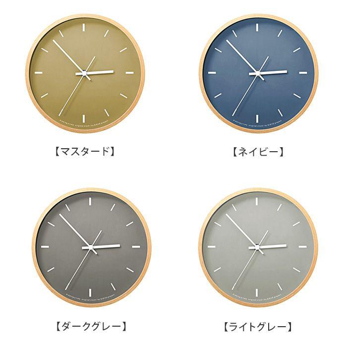 Paint Clock ペイントクロック