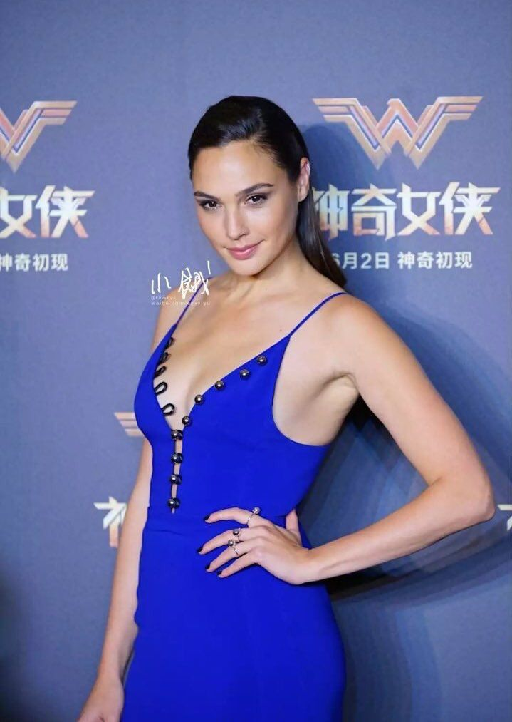 Gal Gadot at the premiere of  «Wonder Woman» in Shanghai