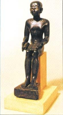 17 best images about imhotep on pinterest prince of for Imhotep architecte