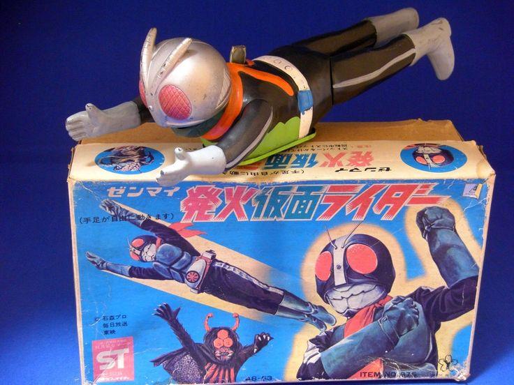 RARE !!!japan!!! Masked Rider (kamen Rider) TIN TOY #yonezawa