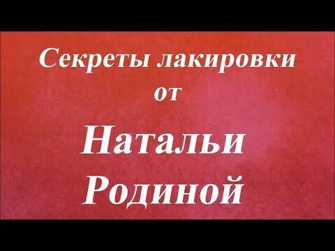 206395b0655b5b15058cea463a751dea8072 - YouTube