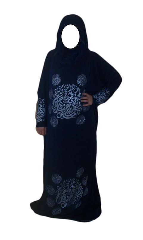 Arabic calligraphy free size Izdaal gown - IN STOCK