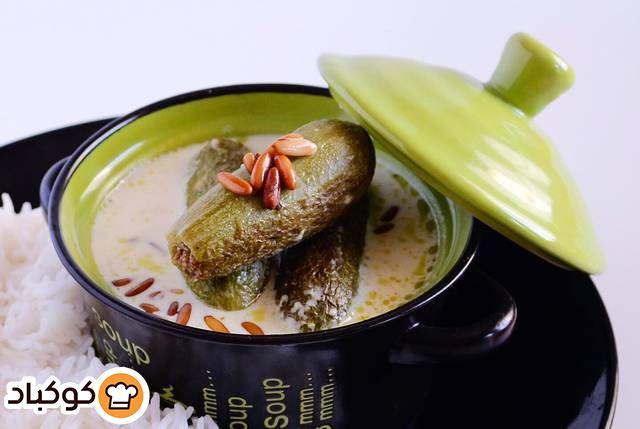 المخشي كوسا باللبن بالصور من Hanan Khufash Recipe Food Desserts Pudding