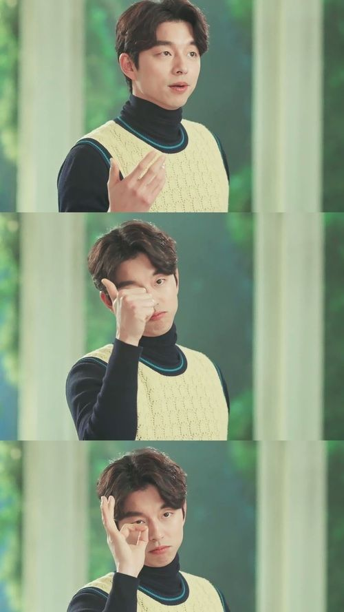 Gong Yoo Goblin Drama