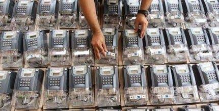 Tarif Listrik Naik DPR Tutup Mata : Keputusan pemerintah dan PT PLN menaikkan tarif listrik pada saat perekonomian dunia dan perekonomian Indonesia sedang dalam saat sulit seperti saat ini dinilai sangat