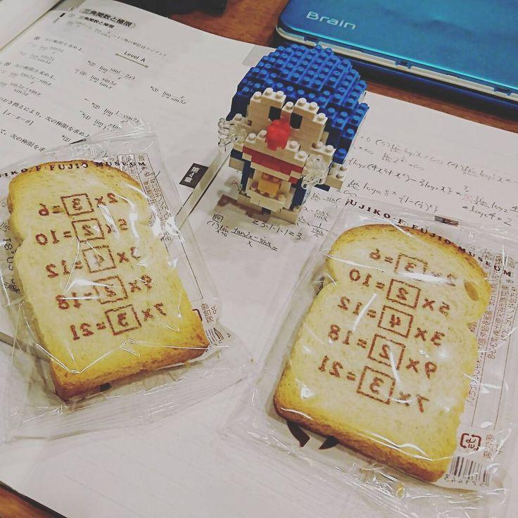"26 mentions J'aime, 1 commentaires - ロボ子7号 (@roboko777) sur Instagram: ""ドラえもんのポケットが欲しい(≡'・'≡) . . #ドラえもん #doraemon #暗記パン#アンキパン#ankipan #ドラえもんミュージアム #お土産  #ナノブロック #nanoblock"""