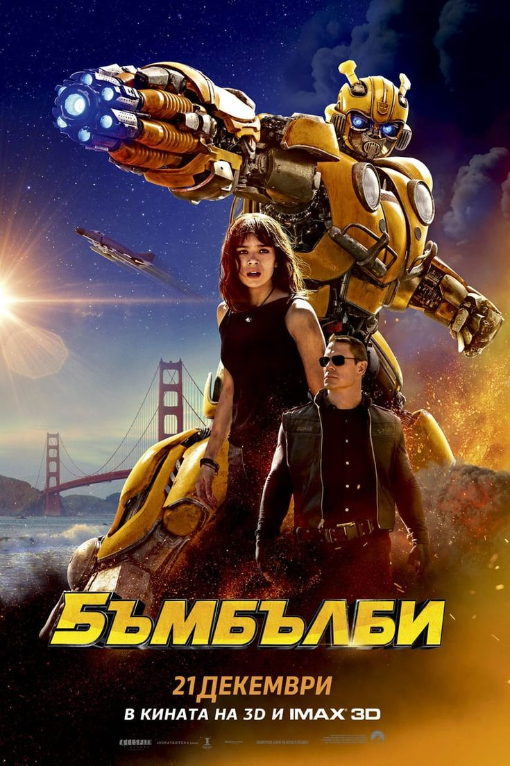 (((Free Download)))Bumblebee 2018 DVDRip FULL MOVIE