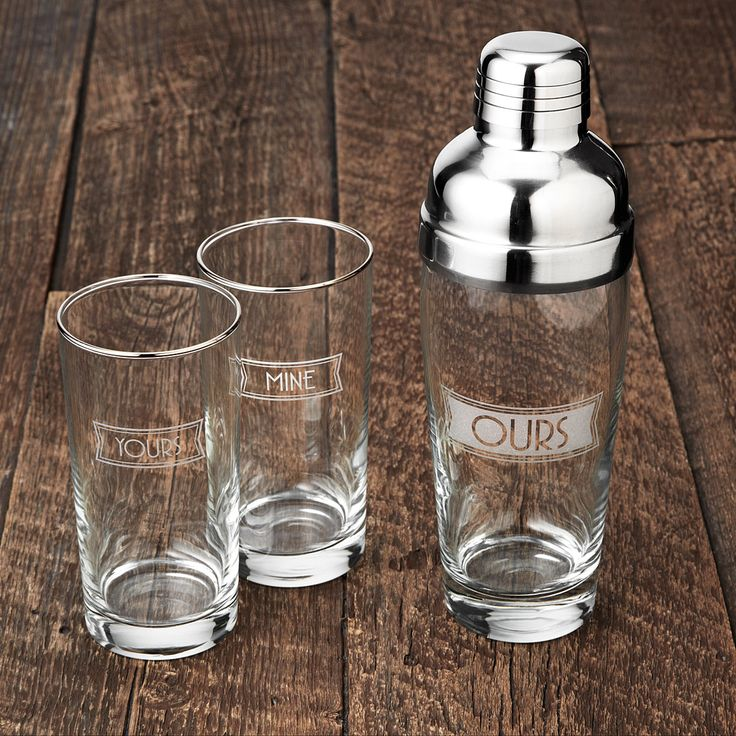 YOURS, MINE, AND OURS COCKTAIL SHAKER SET | Etched Martini Shaker | UncommonGoods