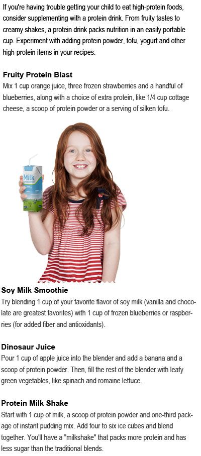 Protein drinks for kids can be Homemade and they are as quick and healthful snacks. Homemade protein shakes can be very useful for Active kids or kids who have trouble gaining weight. We can also make the protein drinks flavorful, and our children won't even know how nutritious they are having in them. To make it easier for us to give these drinks to kids, Keep cups with covers and straws on hand.