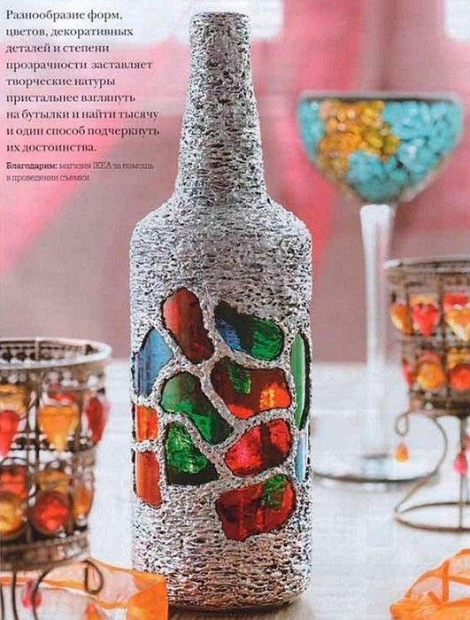 Как сделать декор на бутылке
