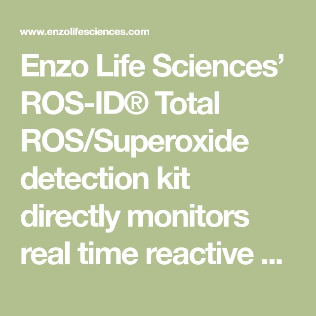Enzo Life Sciences'  ROS-ID® Total ROS/Superoxide detection kit directly monitors real time reactive oxygen species (ROS) production in live cells using fluorescence microscopy or flow cytometry. The kit includes two fluorescent dyes as major components: Oxidative Stress Detection Reagent (Green) for total ROS detection reagent and Superoxide Detection Reagent (Orange). Through the combination of these two specific fluorescent probes, the kit provides a simple and specific assay 2018