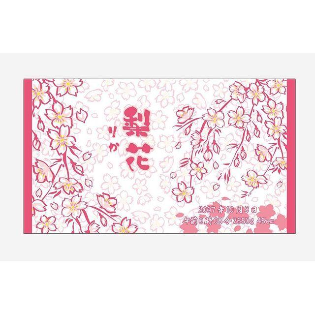 【cocorocogift】さんのInstagramをピンしています。 《桜デザインの今治製名入れバスタオル♪ #桜 #さくら #サクラ #cherryblossom #名入れ #名前入り #japan #和風 #和柄 #towel #名前入り #名前入りタオル #河内小阪 #東大阪 #cocoroco》