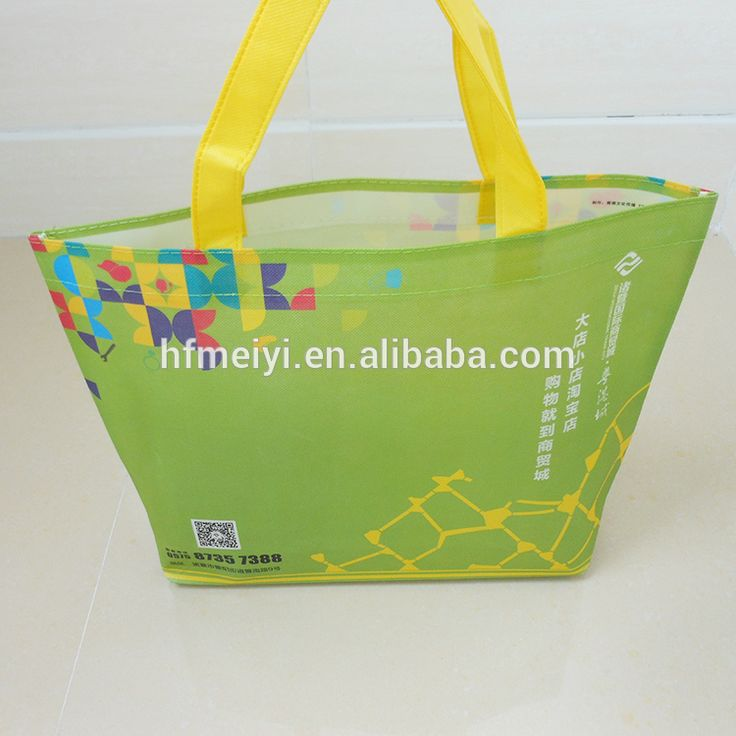 Cheap Price Custom Printed Eco Friendly Tote Grocery Shopping Fabric Laminated Recyclable Non Woven Bag