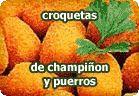 Croquetas de champiñones y puerros :: recetas veganas recetas vegetarianas :: Vegetarianismo.net