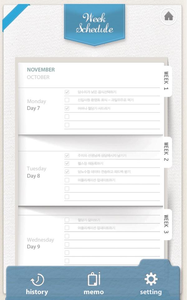 Diabetes Healing Care Service System by Goeun Lee, via Behance