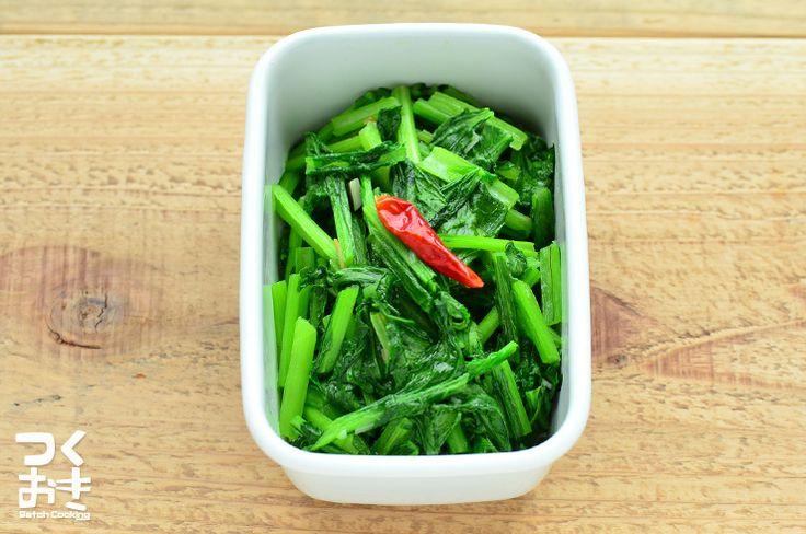2週間に1度くらいの割合で購入する小松菜を使った副菜。お弁当の緑色に便利。葉物の副菜は冷蔵庫で3日くらいで食べきるようにしています。