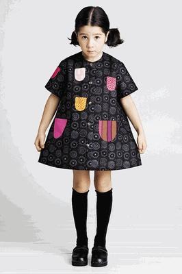 Marimekko Concept Store