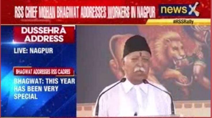 RSS Chief Mohan Bhagwat praises Modi govt for good governance @newsx