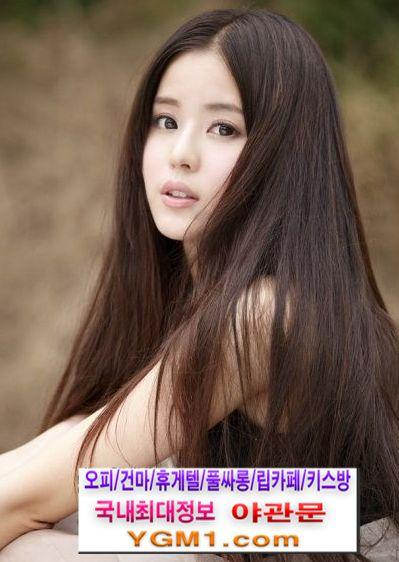 인천오피ミYGM1.comム강북야관문メ수유오피モ중구건마ャ건대휴게텔ッ강남립카페