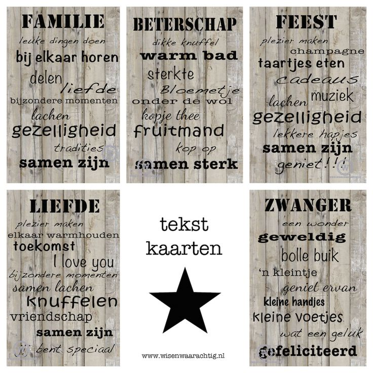 Stoere #tekstkaarten, nieuw bij Wis en Waarachtig