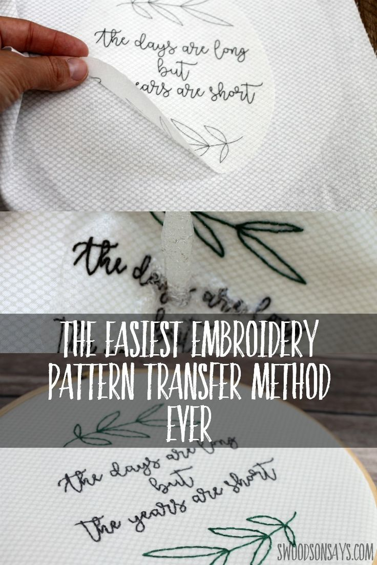 The easiest way to transfer an embroidery