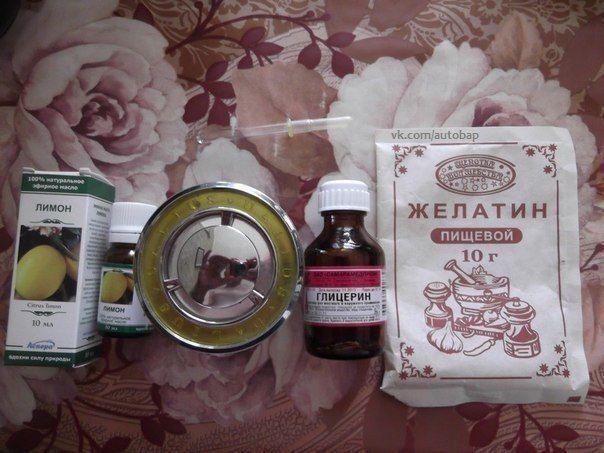 Лайфхак как сделать долгоиграющую вонючку «освежитель воздуха в машину своими руками» Для его изготовления понадобятся: — любая маленькая пустая баночка; — желатин – 1-2 чайных ложки; (15 р -20гр) — глицерин – 1 чайная ложка;(15р) — вода; — любое эфирное масло – 5-6 капель (желательно приобрести масла с запахами цитрусовых, так как они обладают тонизирующим действием.) (40р) Желатин засыпьте в баночку. Залейте его водой и дождитесь его растворения. Добавьте глицерин и эфирное масло. После…