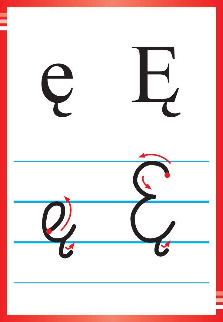 Alfabet polski, pisany dla dzieci do druku 14