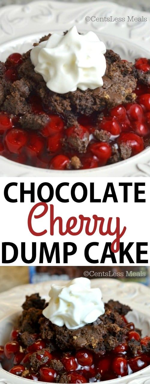 This Chocolate Cherry Dump Cake recipe is a quick, easy and decadent dessert you will be proud to add to your holiday menu!