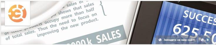 Заказать сайт для бизнеса вы можете в вебстудии Эклиптика. Мы создаем не просто сайты, но целые генераторы продаж для вашего бизнеса. Сделав заказ сайта у нас вы получите работу под ключ - аналитику, копирайтинг, дизайн, рекламные кампании и многое другое.