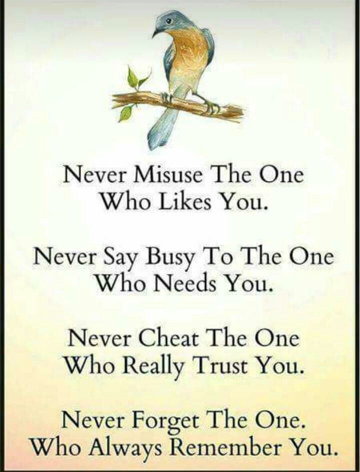 Pin By Sidkarthikn On Love Matters Most Quotes Best Quotes