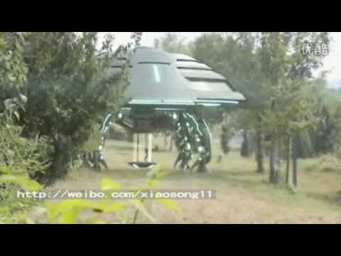 [HD]UFO Lands In China!!! June 7th, 2013 Unbelievable UFO Sighting!!! - YouTube