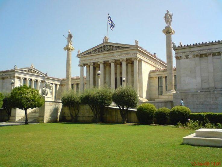 Ανησυχίες εκφράζει η Ακαδημία Αθηνών για το υπό διαβούλευση νομοσχέδιο που αφορά τα ΑΕΙ