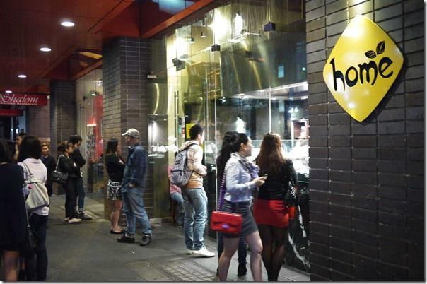 Home Thai Restaurant, Sydney