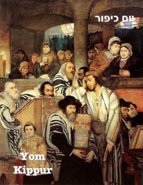 Day of Atonement - Yom Kippur - יום כיפור
