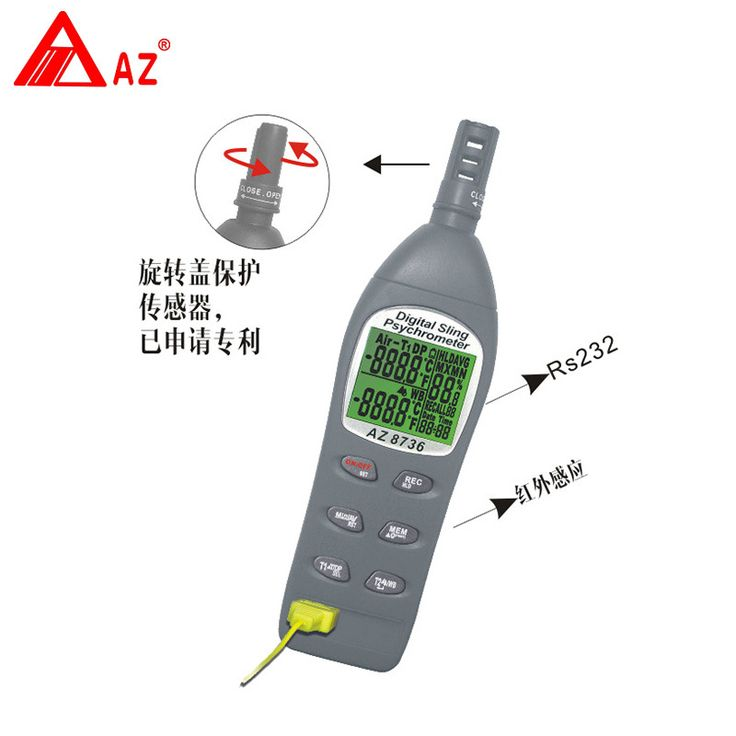 AZ8736Hygrometer-single K Pocket Temperature/Humidity/Dew Point Meter/Wet Bulb Temperature and Humidity Tester