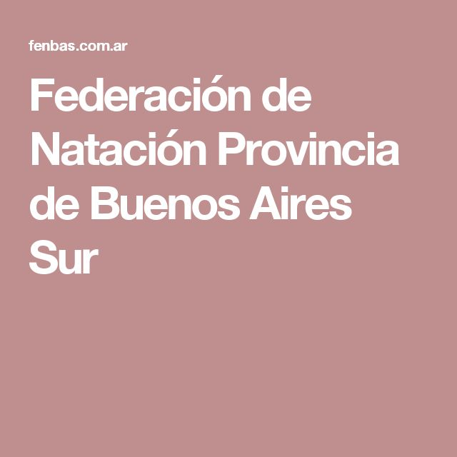 Federación de Natación Provincia de Buenos Aires Sur