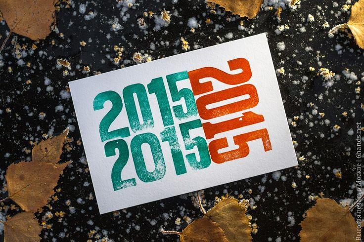 """Эту открытку мы назвали """"мандарин"""", не смотря на то, что тут нет самого фрукта, она выглядит так же вкусно! #мандарин #мандарины #открытки #открытка #подарки #высокаяпечать #литеры #шрифт #2015"""