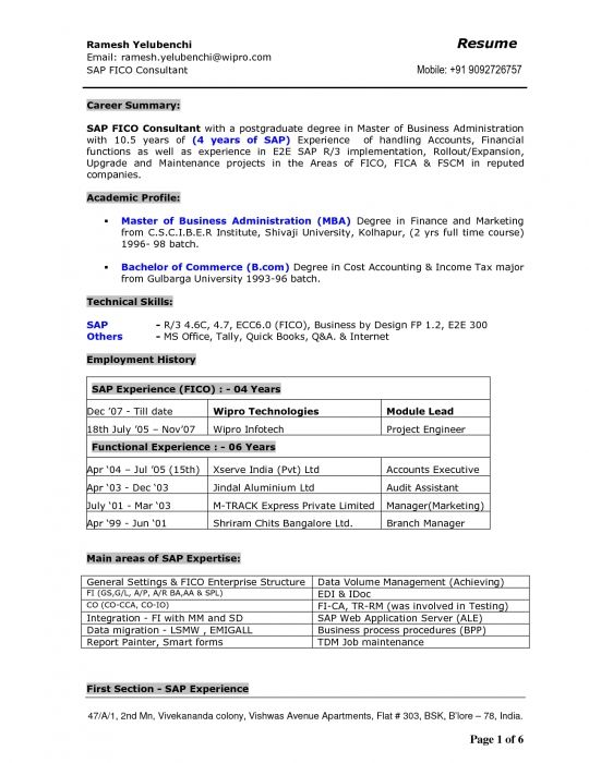 technology sap end user resume sample and samples with free download format