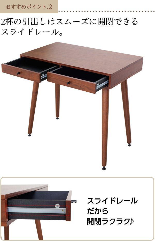 デスク(エリン WA)   ニトリ公式通販 家具・インテリア・生活雑貨通販のニトリネット