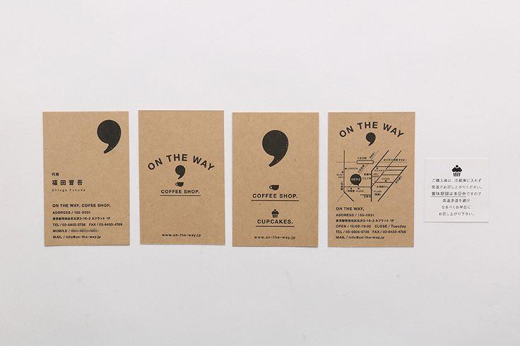 スタンドカフェのトータルグラフィックデザイン_東京都世田谷区下北沢 ON THE WAY,サムネイル