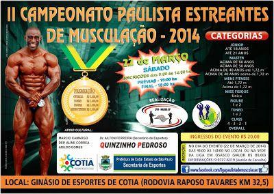NEO HARDCORE ACADEMIA: II Campeonato Paulista Estreantes de Musculação 20...