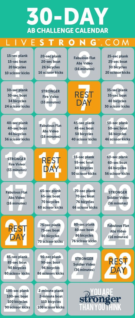 Join the 30-Day Ab Challenge Calendar!